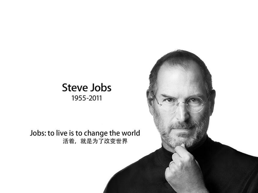 活着就是为了改变世界