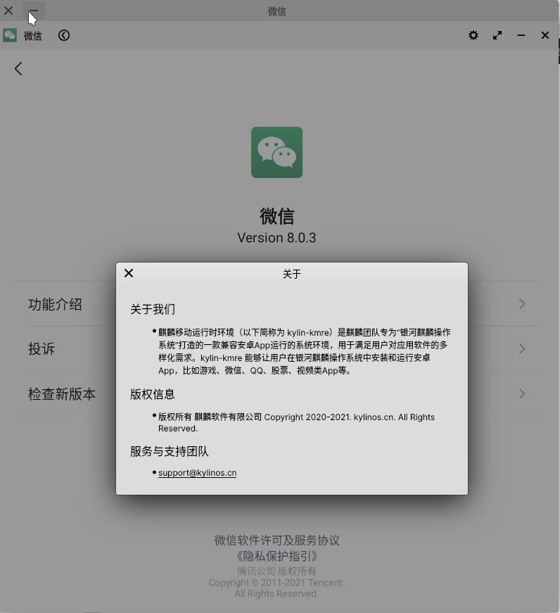 Screenshot_20210804_163450.png