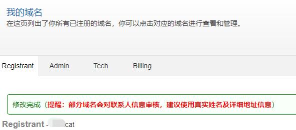 QQ截图20210921200758.png